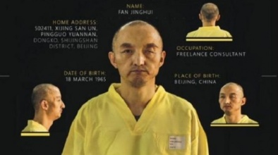 ChinesePrisoner