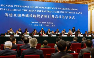 A general view of the signing ceremony of the Asian Infrastructure Investment Bank at the Great Hall of the People in Beijing