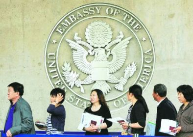 CHINA-US-TALKS-RIGHTS-DIPLOMACY-CLINTON