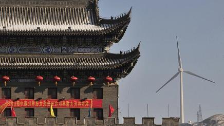 ChinaWindTurbine