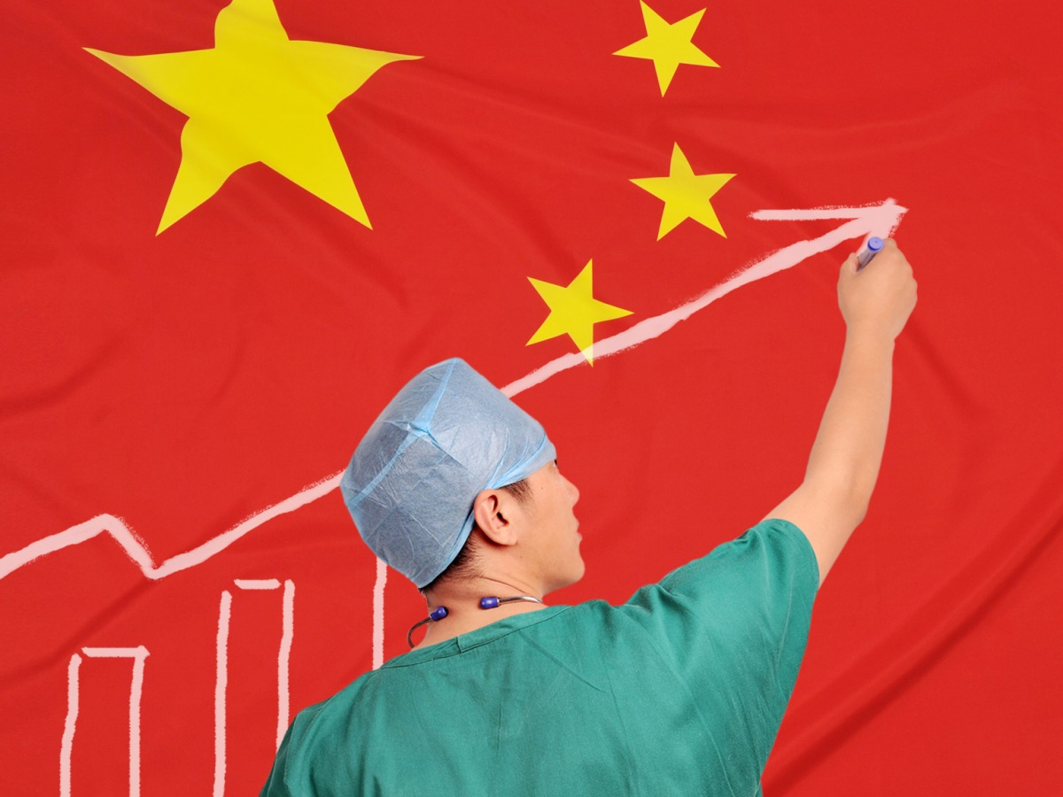 chinese healthcare system China's ailing healthcare system cnbc take a look at china, a country with 13 billion people how do you make a public healthcare system that benefits the entire country.