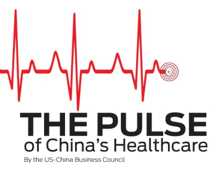 PulseOfChineseHealthcare
