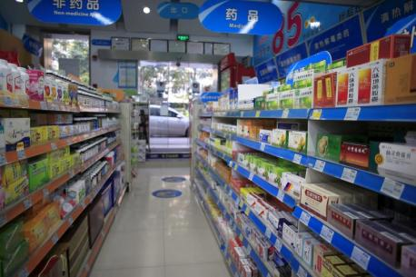 China Pharmacy